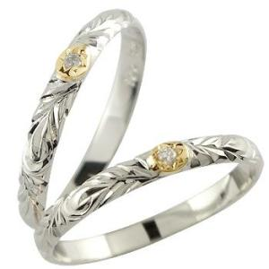 ハワイアンジュエリー ペアリング プラチナ 結婚指輪 一粒ダイヤモンド マリッジリング コンビ 18金 pt900 k18yg ダイヤ ストレート カップル2.3 シンプル 人気|atrussun