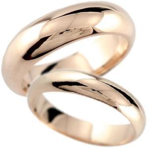 ストレート マリッジリング 甲丸 結婚指輪 ペアリング ピンクゴールドk18 地金リング 宝石なし 結婚式 18金 カップル メンズ レディース atrussun