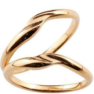 結婚指輪 ペアリング ピンクゴールドk18 つや消し 18金 ストレート|atrussun