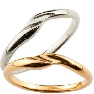 結婚指輪 ペアリング ピンクゴールドk18 ホワイトゴールドk18 つや消し 18金 ストレート|atrussun