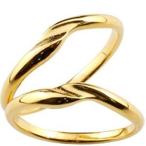 結婚指輪 ペアリング イエローゴールドk18 つや消し 18金 ストレート|atrussun