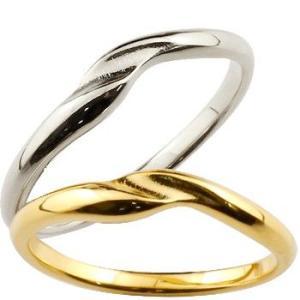 結婚指輪 ペアリング イエローゴールドk18 ホワイトゴールドk18 つや消し 18金 ストレート|atrussun
