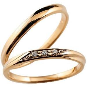 結婚指輪 ペアリング ダイヤモンド ピンクゴールドk18 18金 つや消し ストレート|atrussun