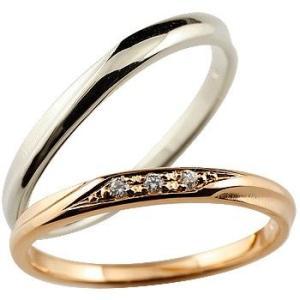 結婚指輪 ペアリング ダイヤモンド ピンクゴールドk18 ホワイトゴールドk18 つや消し 18金|atrussun