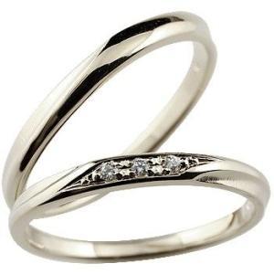 結婚指輪 ペアリング ダイヤモンド ホワイトゴールドk18 18金 つや消し ストレート|atrussun
