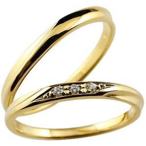 結婚指輪 ペアリング ダイヤモンド イエローゴールドk18 18金 つや消し ストレート|atrussun