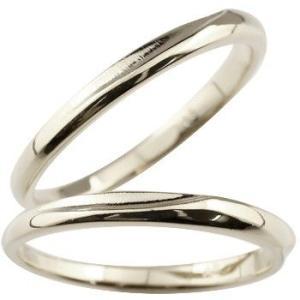 結婚指輪 ペアリング ホワイトゴールドk18 18金 つや消し ストレート|atrussun