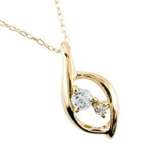 アクアマリン イエローゴールドk18 ネックレス ペンダント ダイヤモンド ティアドロップ チェーン 人気 3月誕生石 18金|atrussun