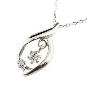 ダイヤモンド プラチナネックレス ダイヤ ペンダント チェーン pt900 シンプル 人気|atrussun