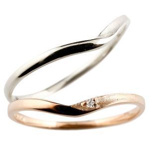 スイートペアリィー インフィニティ ペアリング 結婚指輪 マリッジリング ダイヤモンド ピンクゴールドk10 ホワイトゴールドk10 V字 つや消し 一粒 10金 華奢|atrussun