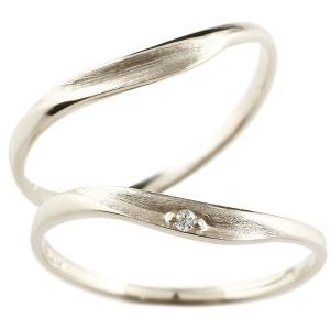 ペアリング プラチナ ダイヤモンド スイートペアリィー インフィニティ 結婚指輪 マリッジリング リング V字 つや消し 一粒 pt900 華奢|atrussun