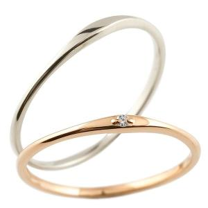 スイートペアリィー インフィニティ ペアリング 結婚指輪 ダイヤモンド ピンクゴールドk18 ホワイトゴールドk18 ストレート一粒 18金 華奢 ストレート|atrussun