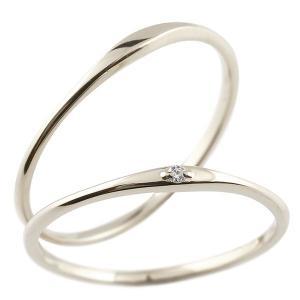 スイートペアリィー インフィニティ ペアリング 結婚指輪 マリッジリング ダイヤモンド シルバー925 ストレート一粒 シルバー 華奢|atrussun