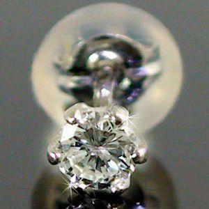 ピアス プラチナ レディース 片耳ピアス 一粒ダイヤモンド 0.07ct プラチナ ダイヤ 宝石 最短納期 送料無料 atrussun