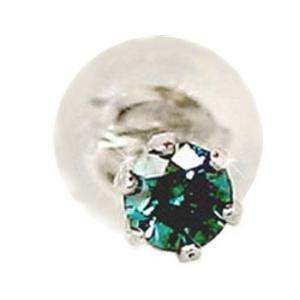 ピアス プラチナ 片耳ピアスブルーダイヤモンド 一粒ダイヤモンド プラチナ9004月の誕生石ダイヤモンド  ダイヤ レディース  最短納期 送料無料 atrussun