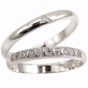 ストレート マリッジリング 甲丸 結婚指輪 ペアリング プラチナ ダイヤ ダイヤモンド ソリティア ハーフエタニティ 指輪 2.3 メンズ レディース atrussun