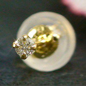 ピアス シンプル 18k 片耳ピアスダイヤモンド 一粒 k18 イエローゴールド ダイヤ 18金 レディース 宝石 最短納期 送料無料 atrussun