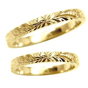 マリッジリング 結婚指輪 ペアリング ハワイアン イエローゴールドK182本セット 結婚式 18金 ストレート カップル メンズ レディース atrussun