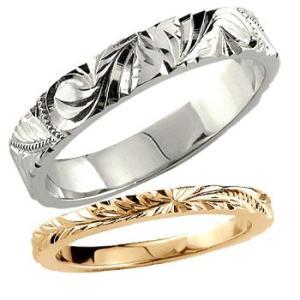 マリッジリング プラチナ 結婚指輪 ペアリング ハワイアン ピンクゴールドK1 結婚式 18金 ストレート カップル メンズ レディース atrussun