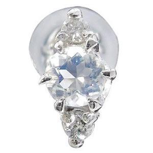 ピアス プラチナ 片耳ピアス プラチナ ブルームーンストーン ダイヤモンド 6月誕生石 ダイヤ 宝石 送料無料 atrussun