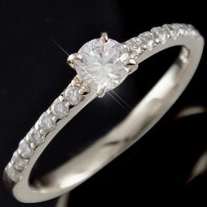 鑑定書付き 婚約指輪 ダイヤモンド エタニティ エタニティリング エンゲージリング 0.48ct リング ホワイトゴールドK18 一粒 大粒 SI ダイヤ 18金 ストレート|atrusyume