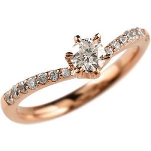 鑑定書付き ダイヤモンド 婚約指輪 エンゲージリング リング ピンクゴールドK18 結婚指輪 一粒 大粒 SI 18金 ダイヤ ストレート 送料無料|atrusyume