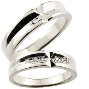 ペアリング セット クロス 結婚指輪 安い マリッジリング ダイヤモンド ホワイトゴールドk18 0.06ct 結婚式 18金 ダイヤ ストレート カップル  女性 送料無料|atrusyume
