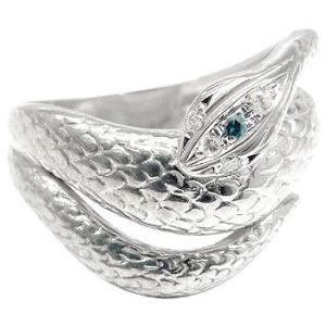 メンズ ブルーダイヤモンド リング スネーク シルバー 蛇 ...