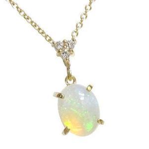 オパール ネックレス トップ  一粒 ダイヤモンド ペンダント イエローゴールドk18 18k ダイヤ 18金 レディース 宝石 プレゼント 女性 送料無料|atrusyume