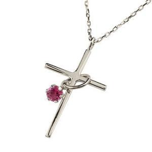 ネックレス レディース クロス プラチナルビー ペンダント 十字架 シンプル 地金 チェーン 人気 7月の誕生石 送料無料|atrusyume