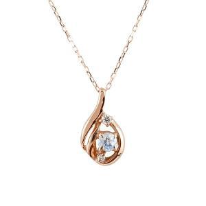 ネックレス ダイヤモンド ティアドロップ ブルームーンストーン ピンクゴールドk18 6月誕生石 チェーン k18 18金 人気 ダイヤ 雫 つゆ型 涙型 送料無料|atrusyume