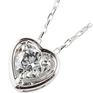ネックレス ダイヤモンドネックレス ダイヤモンド ハートペンダント ダイヤ 一粒 ホワイトゴールドk18 18金 レディース チェーン 人気 送料無料|atrusyume