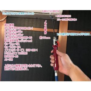 エアコン洗浄用ノズル グリップノズルタイプ (G1/4) エアコン清掃に最適なノズルのセットです。|ats-senzai