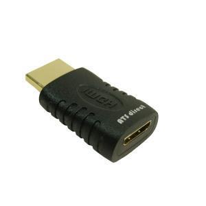 HDMI A オス/ミニHDMI C メス ミニHDMIケーブル 変換アダプタ【DM便なら送料無料】 ats
