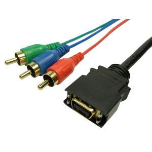 金メッキ D端子/コンポーネント変換ケーブル 1.5m (赤青緑ピンプラグ)【DM便なら送料無料】|ats