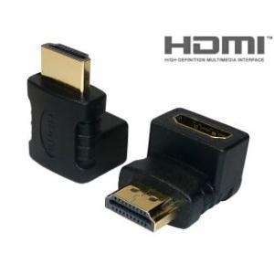 HDMIケーブル用 角度変換アダプタ HDMI A 19P オス/HDMI A メス 270度【DM便なら送料無料】 ats