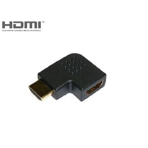 HDMIケーブル用 角度変換アダプタ HDMI A 19P オス/HDMI A 19P メス 横90度【DM便なら送料無料】 ats