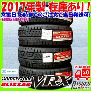 送料無料 2017年製 BLIZZAK VRX 145/80...