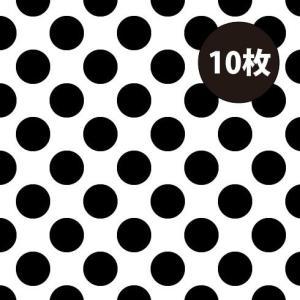 「黒 ドット 10枚」 ドット柄 ラッピングペーパー クリスマス バレンタイン モノトーン モノクロ 白黒|atsumeru