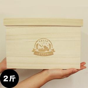 ブレッドボックス 桐 フードボックス フードキーパー パンケース 「FRESH BREAD 2斤」 木  送料無料 おしゃれ 保存箱 桐箱 日本製 木製 米びつ|atsumeru