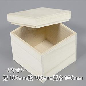 桐箱 正方形 | 保存箱 | 内寸幅10センチ縦10センチ高さ10センチ 木箱 |国内生産|atsumeru
