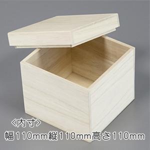 桐箱 正方形 | 保存箱 | 内寸幅11センチ縦11センチ高さ11センチ 木箱 |国内生産|atsumeru