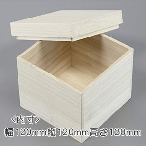 桐箱 正方形 | 保存箱 | 内寸幅12センチ縦12センチ高さ12センチ 木箱 |国内生産|atsumeru