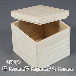 桐箱 正方形 | 保存箱 | 内寸幅13センチ縦13センチ高さ13センチ 木箱 |国内生産|atsumeru