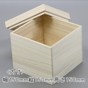桐箱 正方形 | 保存箱 | 内寸幅15センチ縦15センチ高さ15センチ 木箱 |国内生産|atsumeru