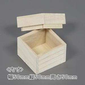 桐箱 正方形 | 保存箱 | 内寸幅5センチ縦5センチ高さ5センチ 木箱 |国内生産|atsumeru