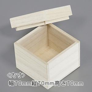 桐箱 正方形 | 保存箱 | 内寸幅7センチ縦7センチ高さ7センチ 木箱 |国内生産|atsumeru