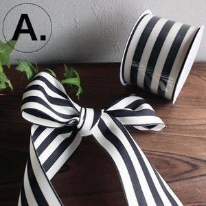 (A)6.3センチ幅 切り売り グログラン ストライプ リボン ギフト用 ラッピング 普通郵便OK|atsumeru
