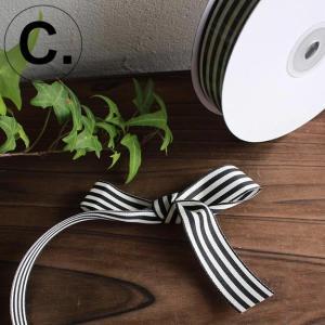 (C)2.2センチ幅 切り売り グログラン ストライプ リボン ギフト用 ラッピング リボン 普通郵便OK|atsumeru