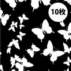 「バタフライ 10枚」 蝶 ラッピングペーパー クリスマス バレンタイン(B2サイズ) モノクロ 白黒 包装紙 包み紙|atsumeru